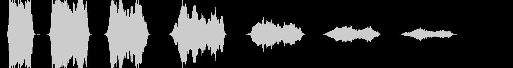 ゲームオーバー:減少していく失敗の音の未再生の波形