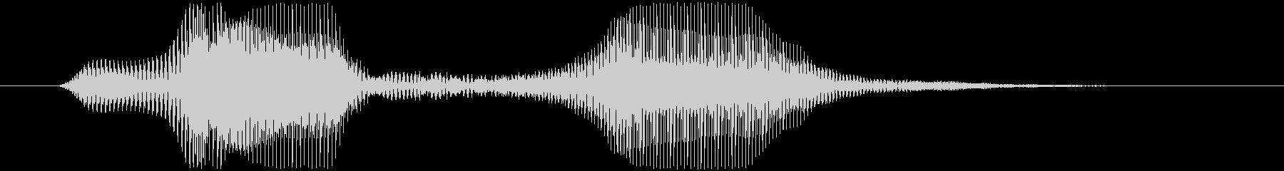 ぱふの未再生の波形