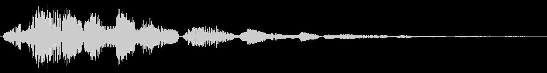 ゼリーが弾ける(プリンを落とす)の未再生の波形