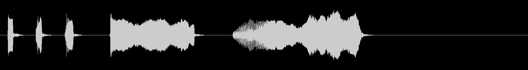 金管楽器の口の平和の発声の未再生の波形