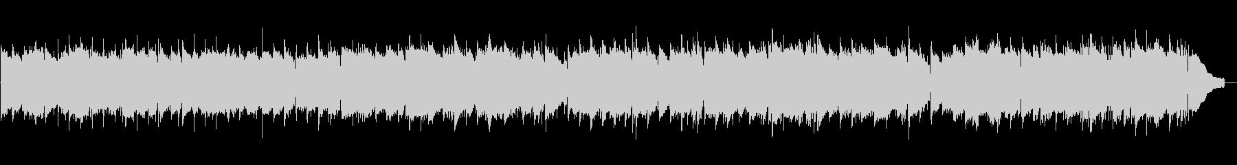穏やかな雰囲気のフォークポップBGMの未再生の波形