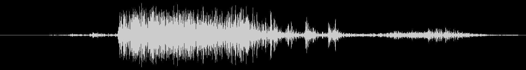 モンスター:ショートディープグロウ...の未再生の波形