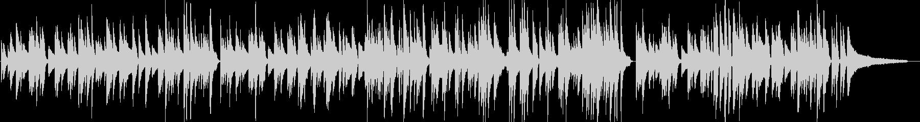 ピアノによる癒し系ジャズバラードの未再生の波形