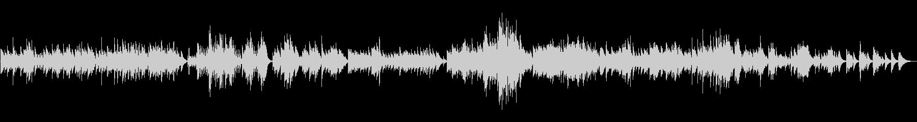 メロディの美しいハープソロ『悲愴ソナタ』の未再生の波形