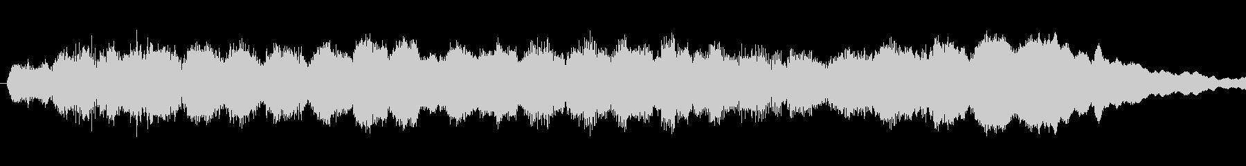 駅のホームのキラキラ音チャイムの未再生の波形