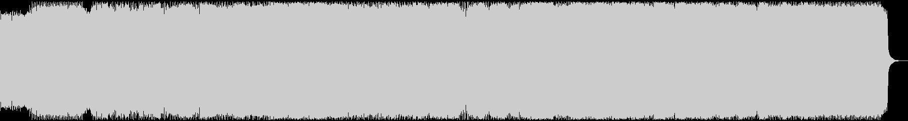 言葉に詰まる程度の関係いつまで続けるの未再生の波形