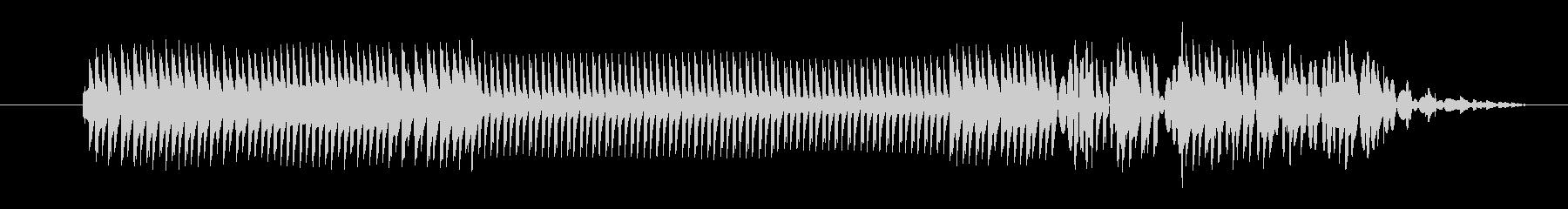 FX クレイジーサイエンティスト02の未再生の波形