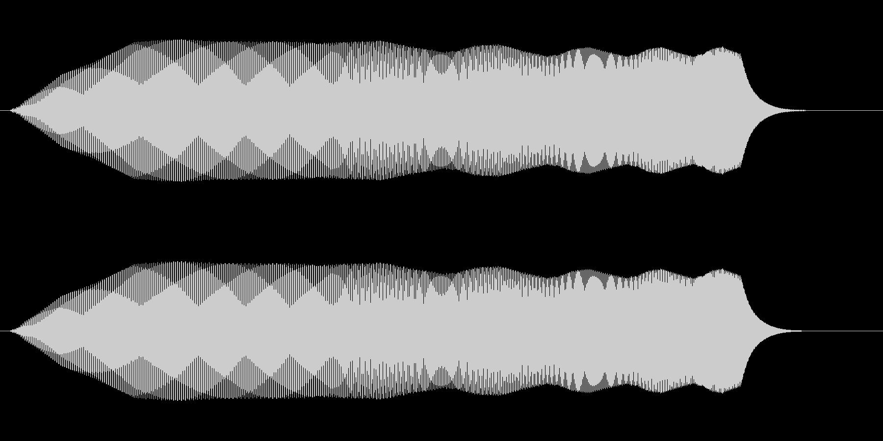 プ〜↑ンワ(素早く上昇する音)の未再生の波形