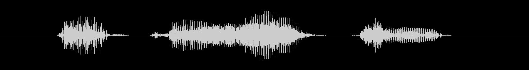 6月(6月・六月)の未再生の波形