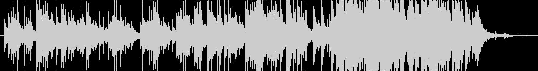 ピアノソロ曲の未再生の波形