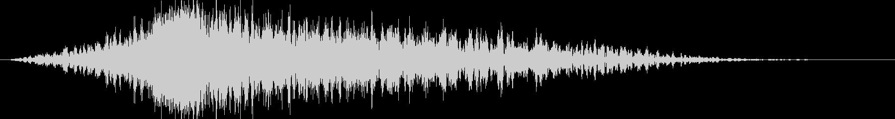 シューどん:迫力のオープニングシーン5の未再生の波形