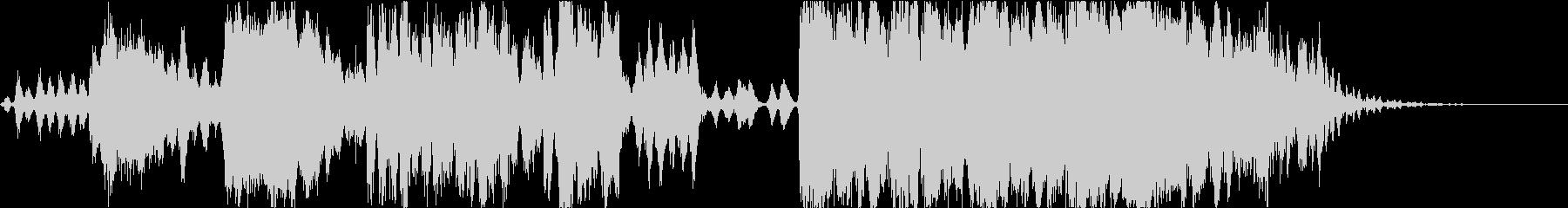 ストリングスのペンタミニマル的楽曲の未再生の波形