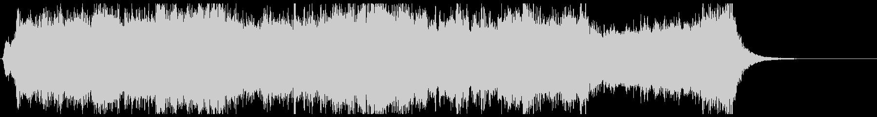 戦隊ヒーロー参上のオーケストラジングルの未再生の波形