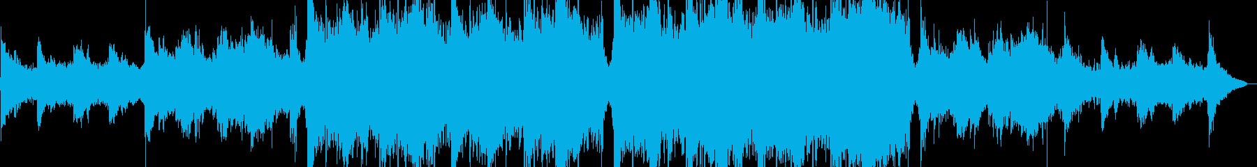 オーケストラの壮大な刺激的な動機の再生済みの波形