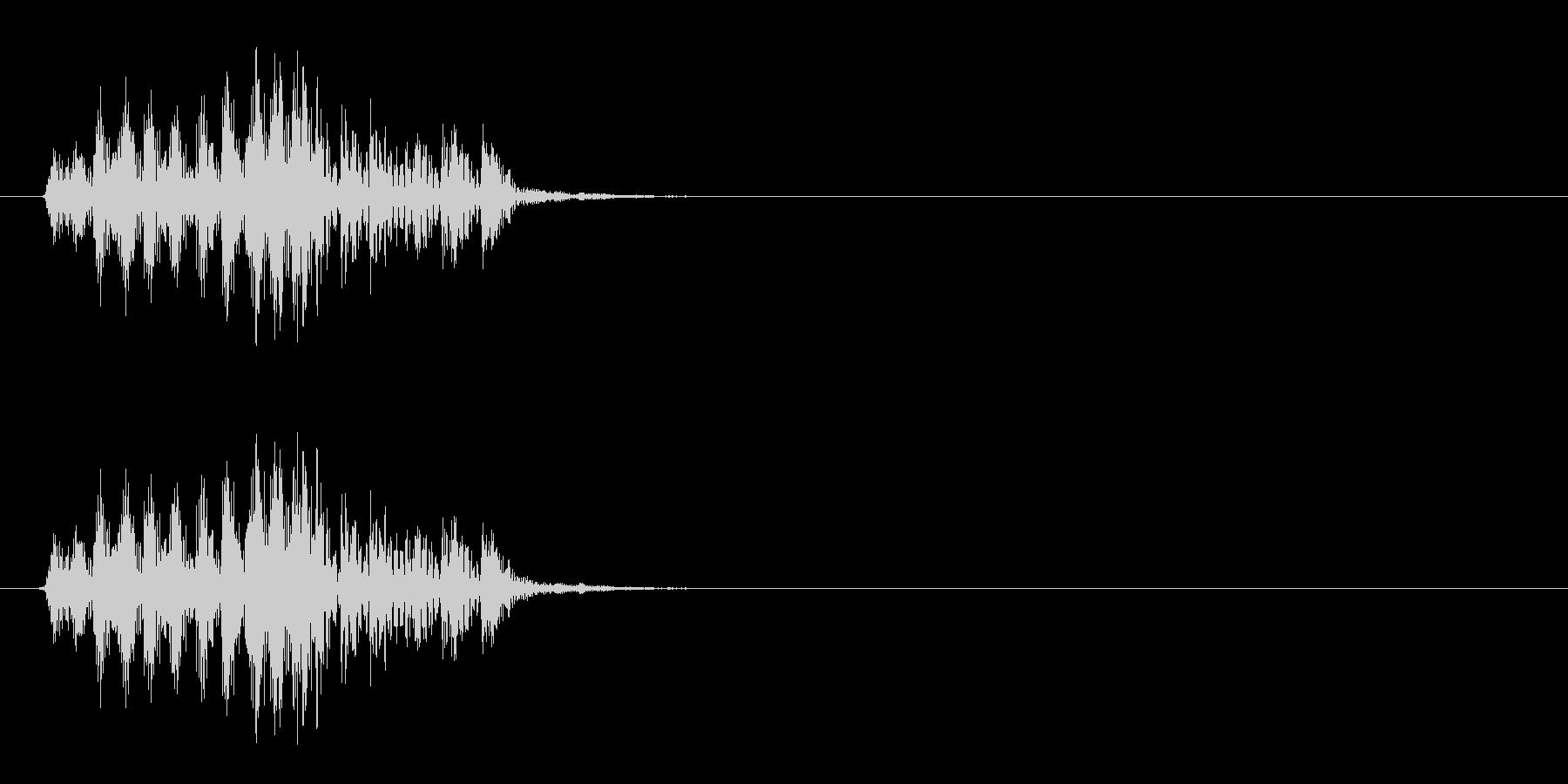 [生録音]ゲップ音01(ショート)の未再生の波形