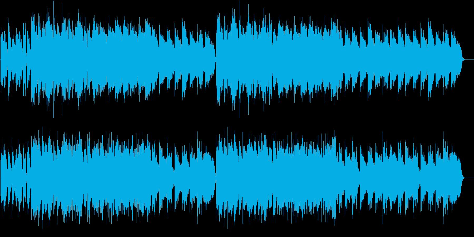 綺麗な風景に合う曲の再生済みの波形