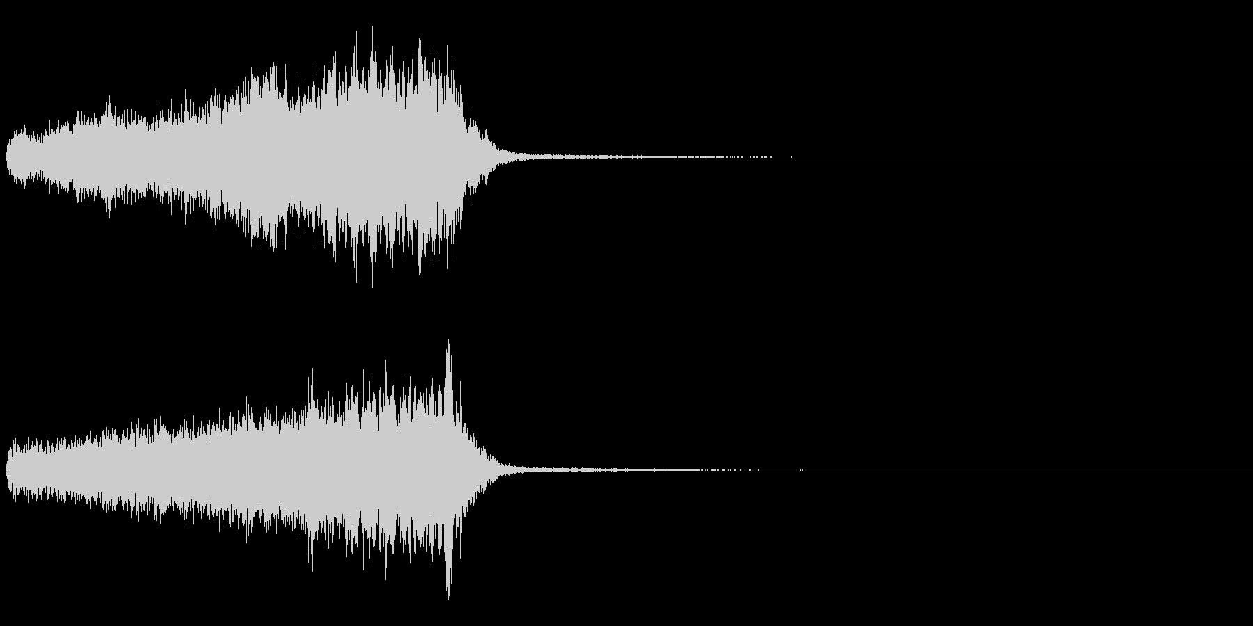 チャージ・充電・能力値アップの未再生の波形