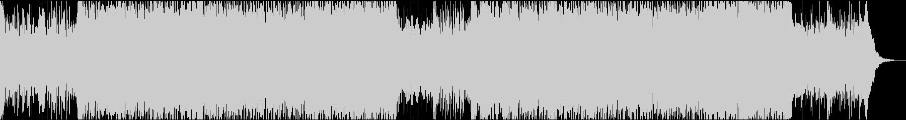 ノリノリのEDMの未再生の波形