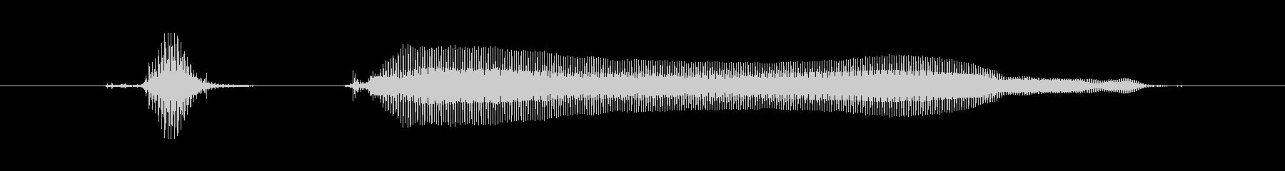 【ボイスSE】カキーン!の未再生の波形