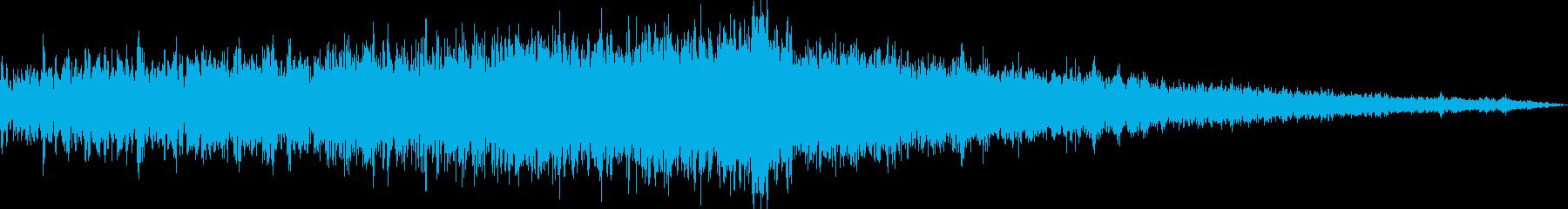 暗闇でのスペイシーな音 ドカーン 衝突の再生済みの波形
