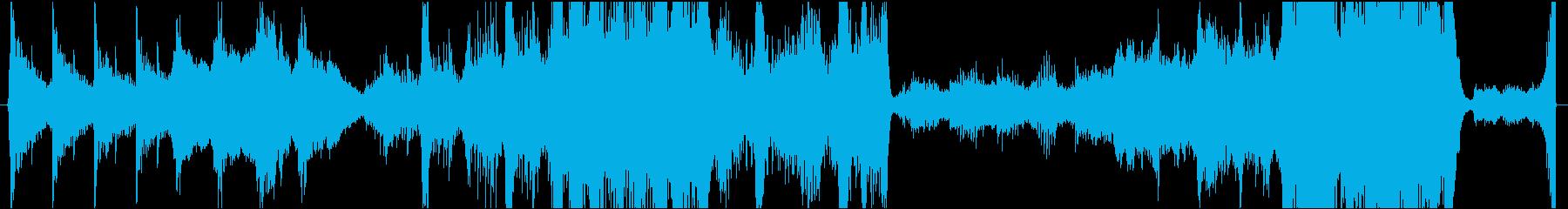 現代的 交響曲 アンビエント ファ...の再生済みの波形