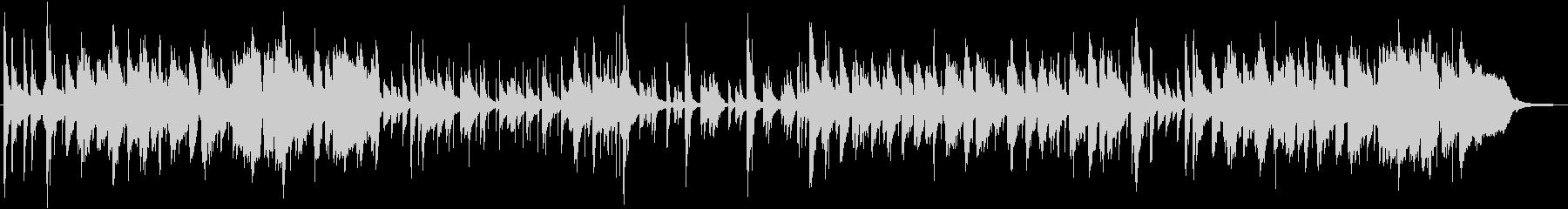 アンニュイなボサノバの未再生の波形
