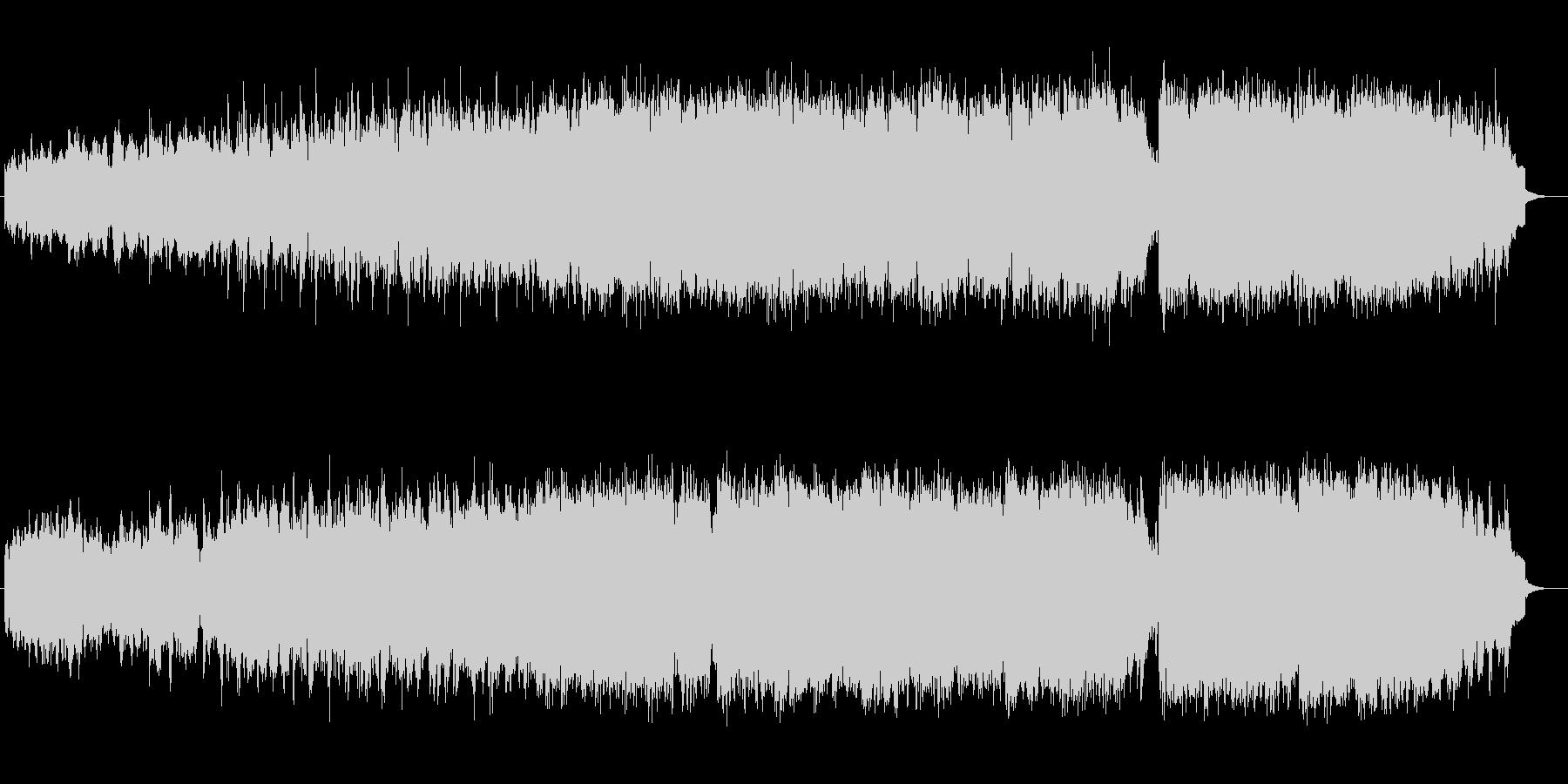 明るく雄大なシンセサイザーサウンドの未再生の波形
