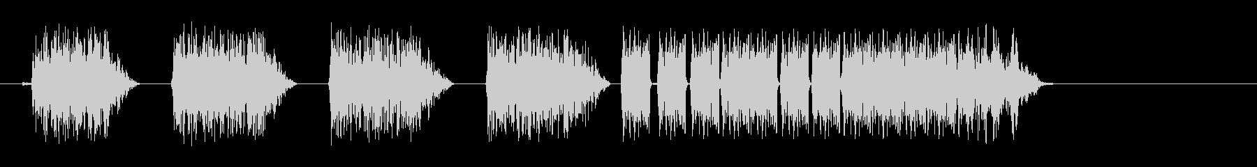 静的なバズスワイプ1の未再生の波形