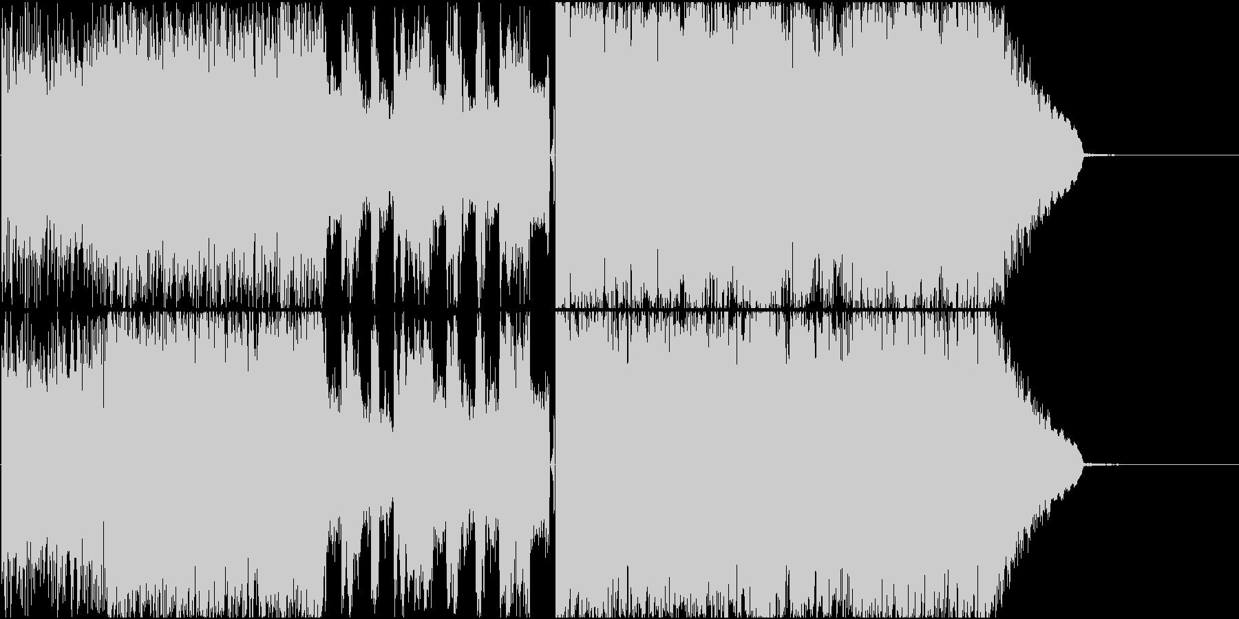 歪んだベースとブレイクビーツの未再生の波形