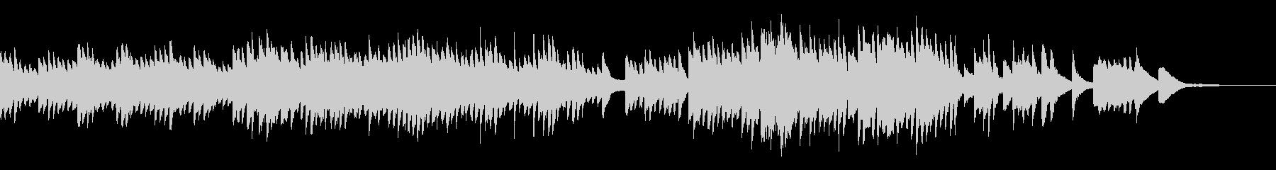心温まる優しいピアノソロBGMの未再生の波形