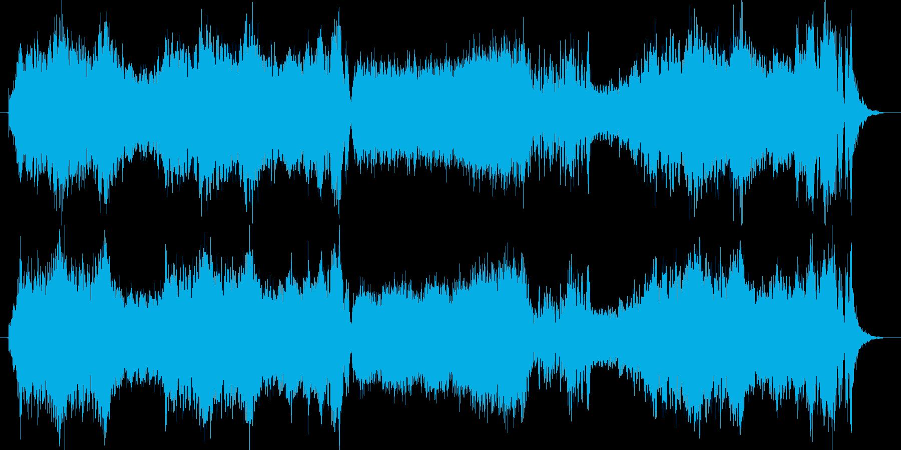 華やかなオーケストラ、ファンファーレの再生済みの波形