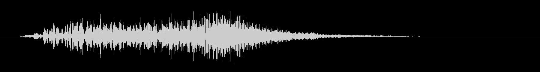 古めのワープ音の未再生の波形