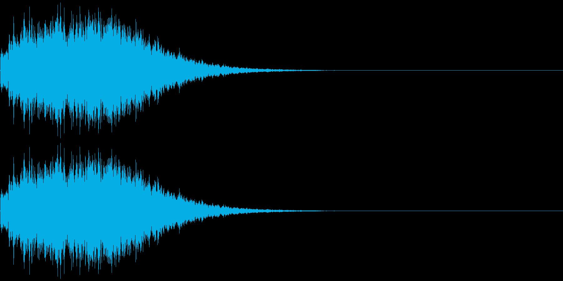 決定、ボタン押下(長めのきらきら音)の再生済みの波形