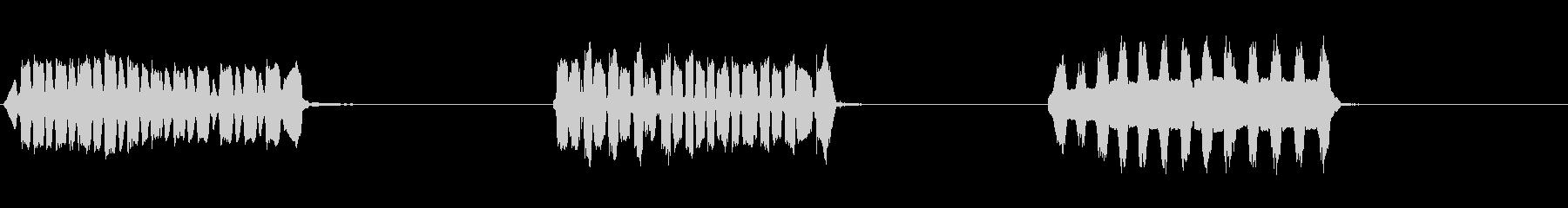 面白い、ヒューマンラズ-3倍。 1...の未再生の波形