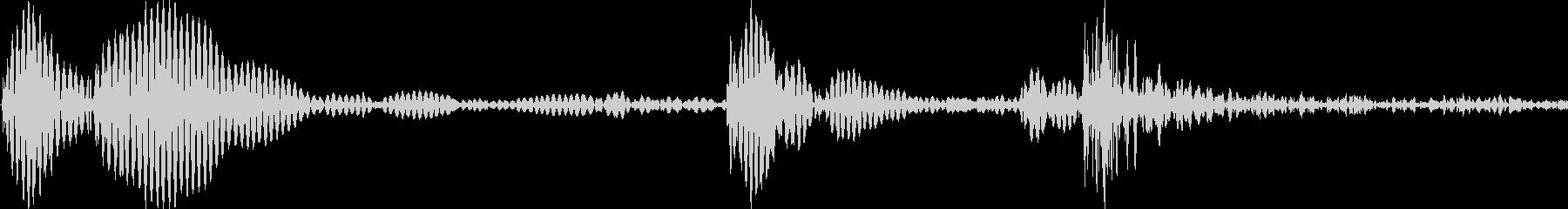 カジュアルなキャンセル音、カコン⤵︎の未再生の波形