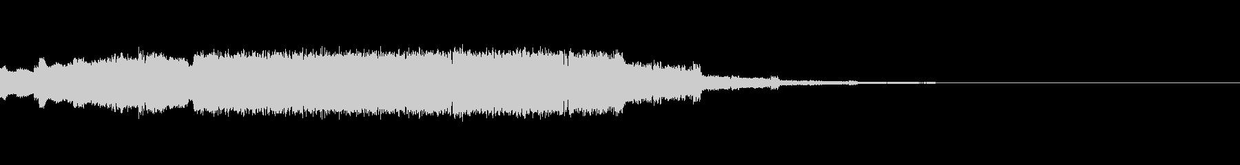 電子的な水音の未再生の波形