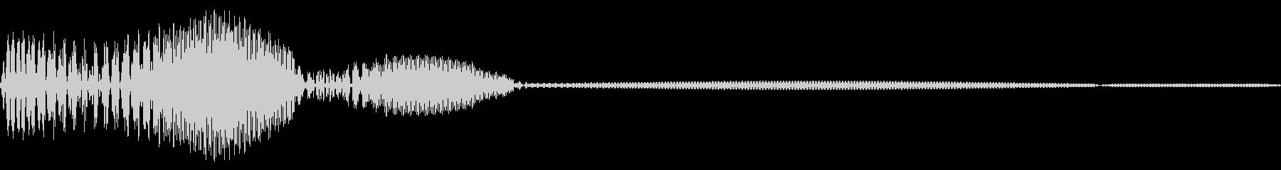 ビープ音が鳴る20の未再生の波形