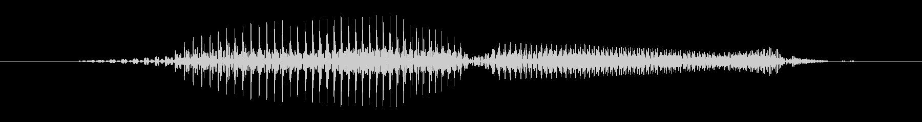 アプリ向け男性 計算「わる(÷)」の未再生の波形