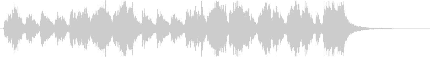 Gently fun short song's unreproduced waveform