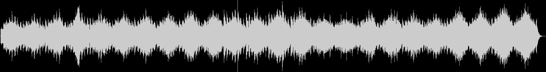現代的 交響曲 モダン 室内楽 ほ...の未再生の波形