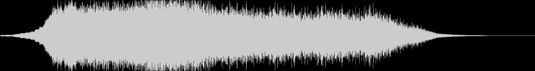 パワースイープバージョン1の未再生の波形
