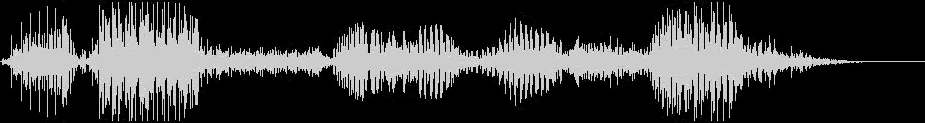 「いらっしゃいませ」システムボイスにの未再生の波形