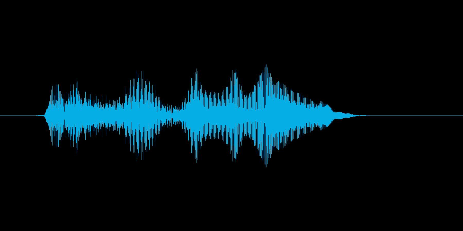 うふふふっの再生済みの波形