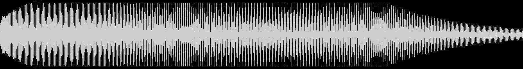 キュウィン⤵⤴の未再生の波形
