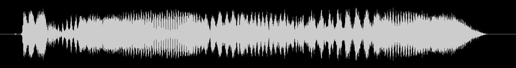 怒っているサイバースイープ2の未再生の波形