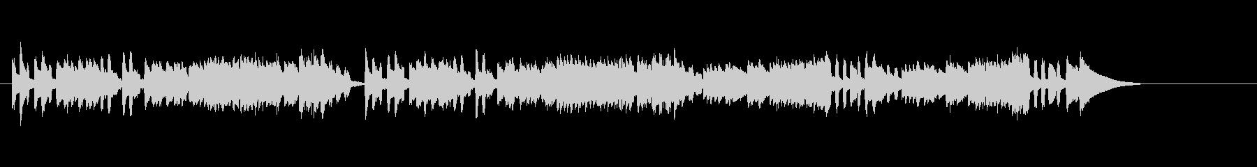 バロック音楽風ほのぼのチェンバロの未再生の波形