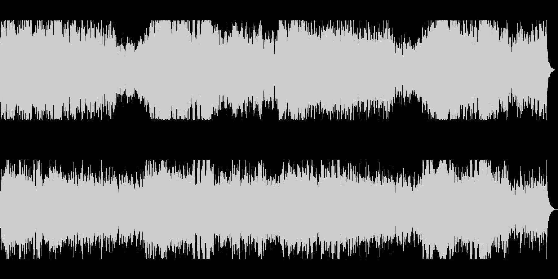 壮大で前向き広がりのあるオーケストラの曲の未再生の波形