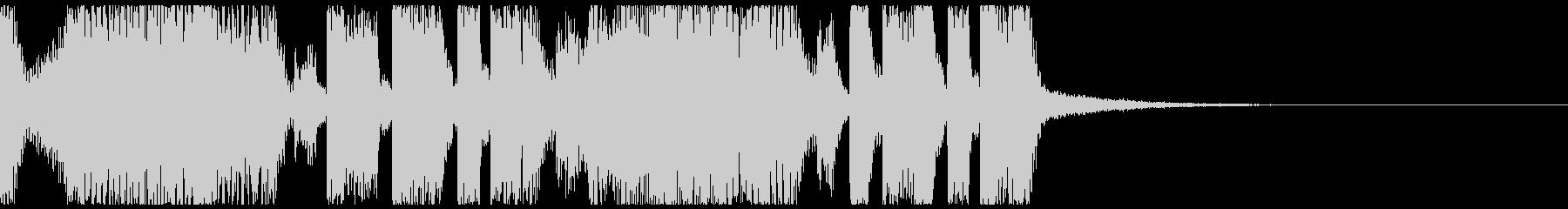ダブステップなファンファーレの未再生の波形