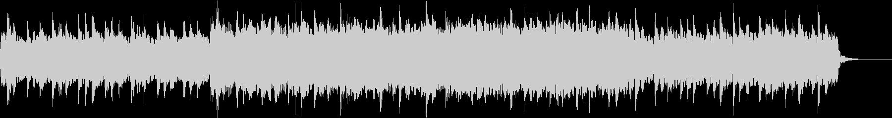 マヌケな電波ソングの未再生の波形