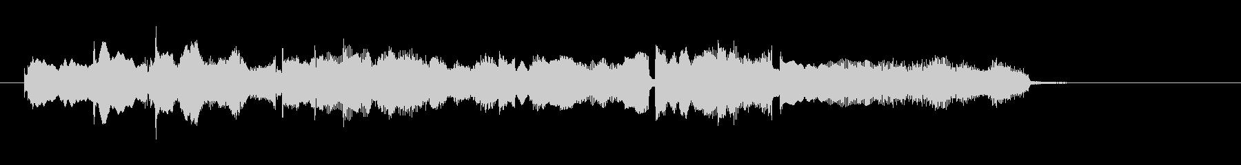 きらびやかなエレピソロによるジングルの未再生の波形
